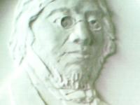 К.Э.Бэр, мемориальная доска, г.Харьков / K. Baer. Memorial plaque