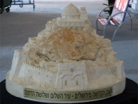 Иерусалим, скульптура с камнем из Иерусалима / Jerusalem. Sculpture with a stone from Jerusalem