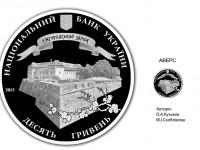 Монеты / Coins